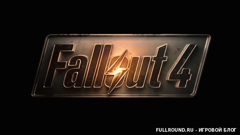 Скачать мод на fallout 4 на русскую озвучку