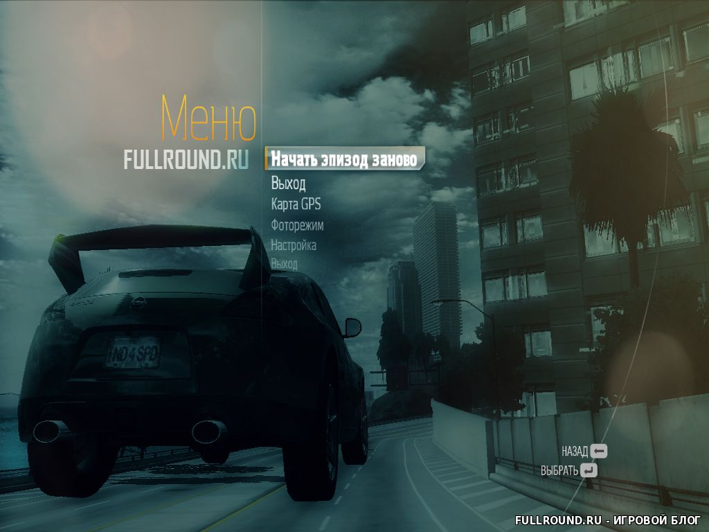 Скриншот Need For Speed Undercover торрент